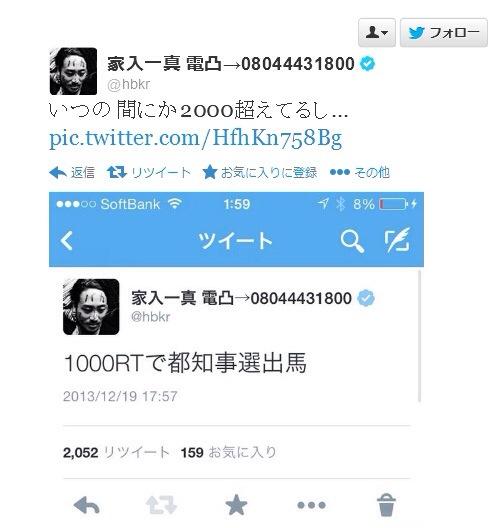 20140122-210716.jpg