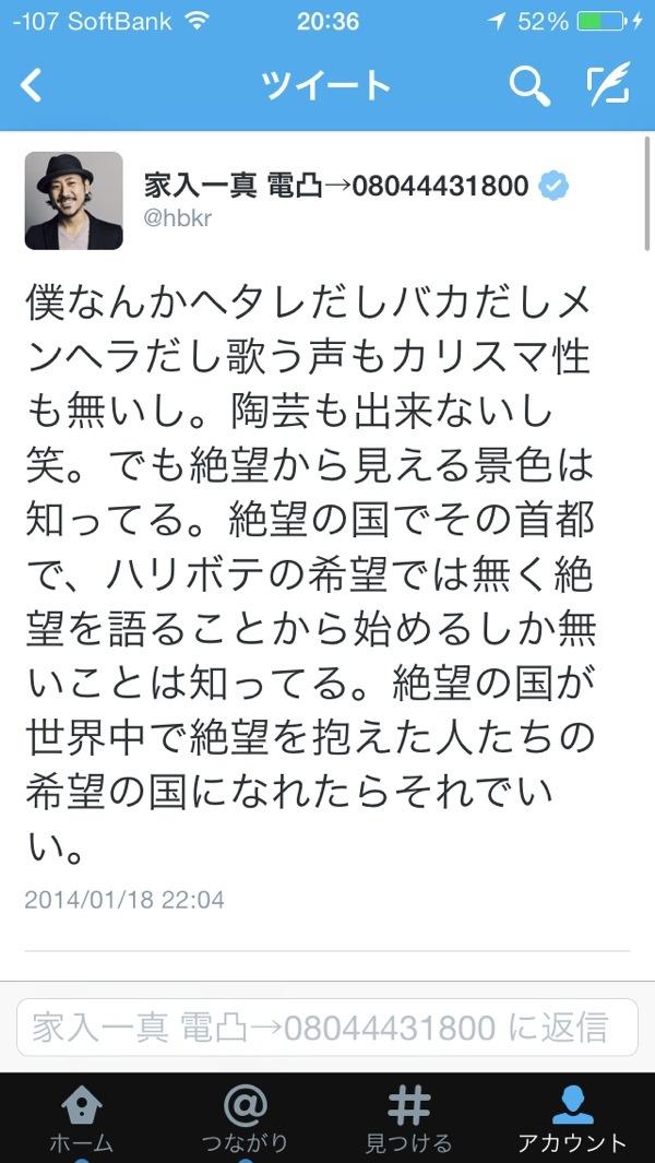 20140122-220819.jpg