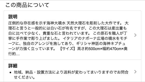 20140129-194020.jpg
